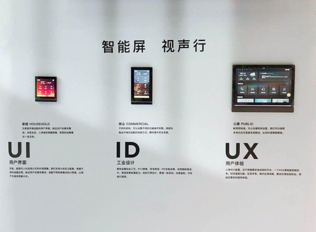 KNX Touchpanel Serie V40, V50 und Z10